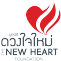 New Heart Foundation